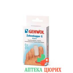 Gehwol Zehenkappe G Klein 2 штуки