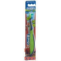 Oral B детская зубная щётка Stage 3 5-7 Jahre