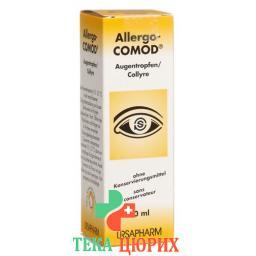 Аллерго-Комод глазные капли 10 мл