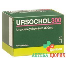 Урсохол 300 мг 100 таблеток