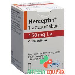 Герцептин сухое вещество 150 мг 1 флакон