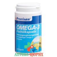 Провизан Омега-3 Рыбий жир 240 капсул