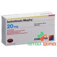 Изотретиноин Мефа 20 мг 30 капсул