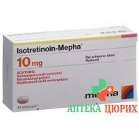 Изотретиноин Мефа 10 мг 100 капсул