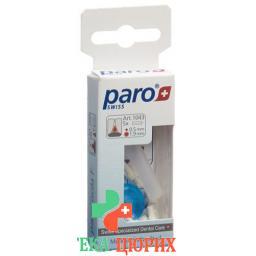 Paro Isola F 1.9мм xxx-fein Weiss zylindrisch 5 штук