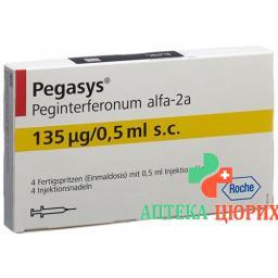 Пегасис 135 мкг/0.5 мл 4 х 0.5 млзаполненных шприца