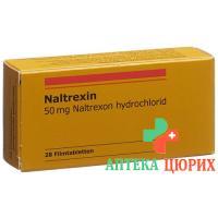 Нальтрексин 50 мг 28 таблеток покрытых оболочкой