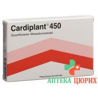 Кардиплант 450 мг 50 таблеток покрытых оболочкой