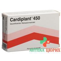 Кардиплант 450 мг 100 таблеток покрытых оболочкой