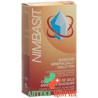 Nimbasit Mineralsalz в таблетках, блистер 90 штук