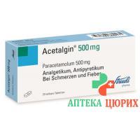 Ацеталгин 500 мг 20 таблеток