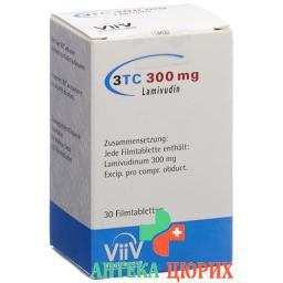 3ТС 300 мг 30 таблеток покрытых оболочкой