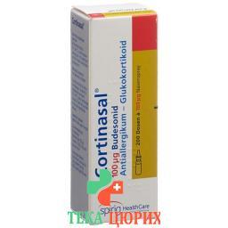 Кортиназал 100 назальный спрей 0.1 мг 200 доз