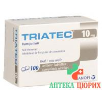 Триатек 10 мг 100 таблеток
