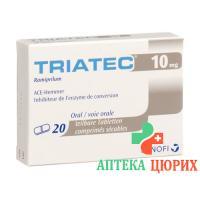 Триатек 10 мг 20 таблеток