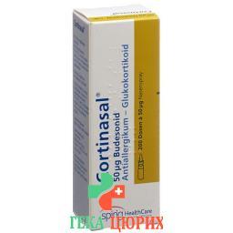 Кортиназал 50 назальный спрей 0.1 мг 200 доз