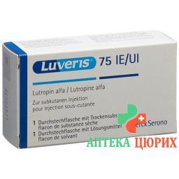 Луверис 75МЕ сухое вещество