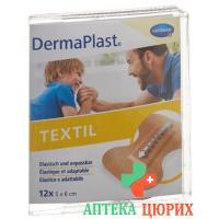 Dermaplast Textil 12 Fingerspitzenpflaster