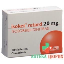 Изокет Ретард 20 мг 100 таблеток