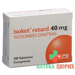 Изокет Ретард40 мг 100таблеток