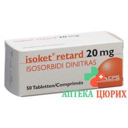 Изокет Ретард 20 мг 50 таблеток