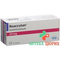 Роаккутан 20 мг 30 капсул