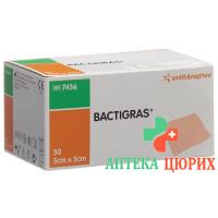 Бактриграс марлевая повязка 5 см x 5 см 50 пакетиков