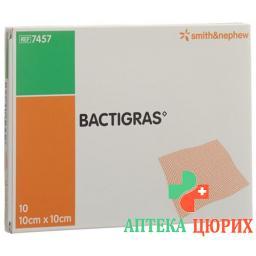 Бактриграс марлевая повязка 10 см x 10 см 10 пакетиков