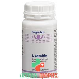 БургерштейнЛ-Карнитин 100 таблеток