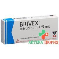 Бривекс 125 мг 7 таблеток