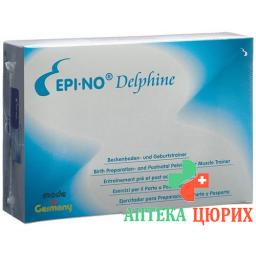 Эпи-Но Дельфин Подготовка к родам