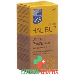 Халибут Классик120 капсул