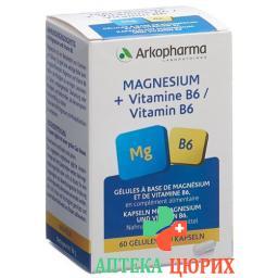 Арковитал Магний / Витамин В6 60 капсул