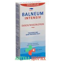 Balneum Intensiv Dusch лосьон для мытья 200мл