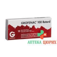 Грофенак Ретард 100 мг 100 таблеток покрытых оболочкой