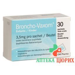Бронхо-Ваксом для детей гранулы 30 пакетиков