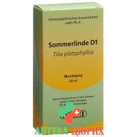 Phytomed Gemmo Sommerlinde D 1 30мл