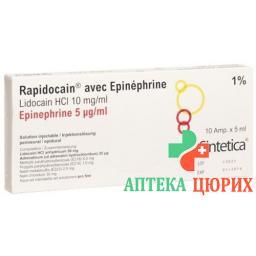 RAPIDOCAIN 1% + EPIN 5 MCG
