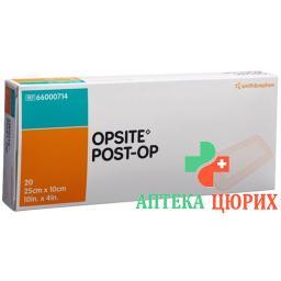 Opsite Post OP Folienverband 25x10см стерильный 20 пакетиков