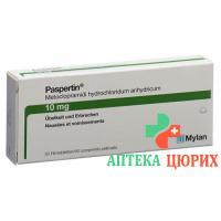 Паспертин 10 мг 50 таблеток покрытых оболочкой