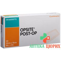 Opsite Post OP Folienverband 20x10см стерильный 20 пакетиков
