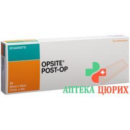 Opsite Post OP Folienverband 30x10см стерильный 20 пакетиков