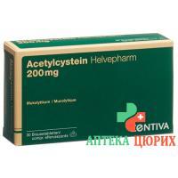 Ацетилцистеин Хелвефарм 200 мг 30 растворимых таблеток