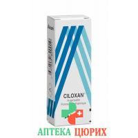 Цилоксан глазная мазь 3,5 г