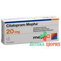 Циталопрам Мефа 20 мг 98 таблеток покрытых оболочкой