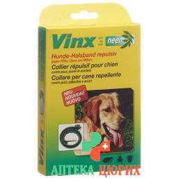 Vinx Bio-Krauter-Halsband mit Neem Hund