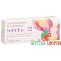 Феминак-35 21 таблетка