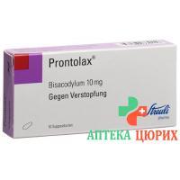 Пронтолакс 10 мг 10 суппозиториев