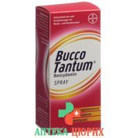 Bucco Tantum спрей 30мл