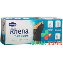 Rhena Rhizo Daumenschiene размер 2 Links